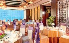 泓瑞金陵大酒店