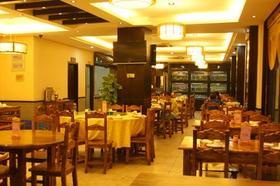 普金香菜馆