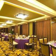 中原国际大酒店