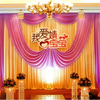 敬酒服,婚礼场地舞台背景布幔,婚房拉花转让