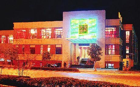 同庆楼新站酒店
