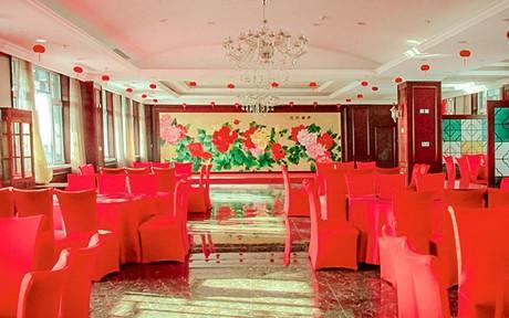 金海御苑温泉酒店