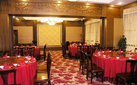 中北大酒店