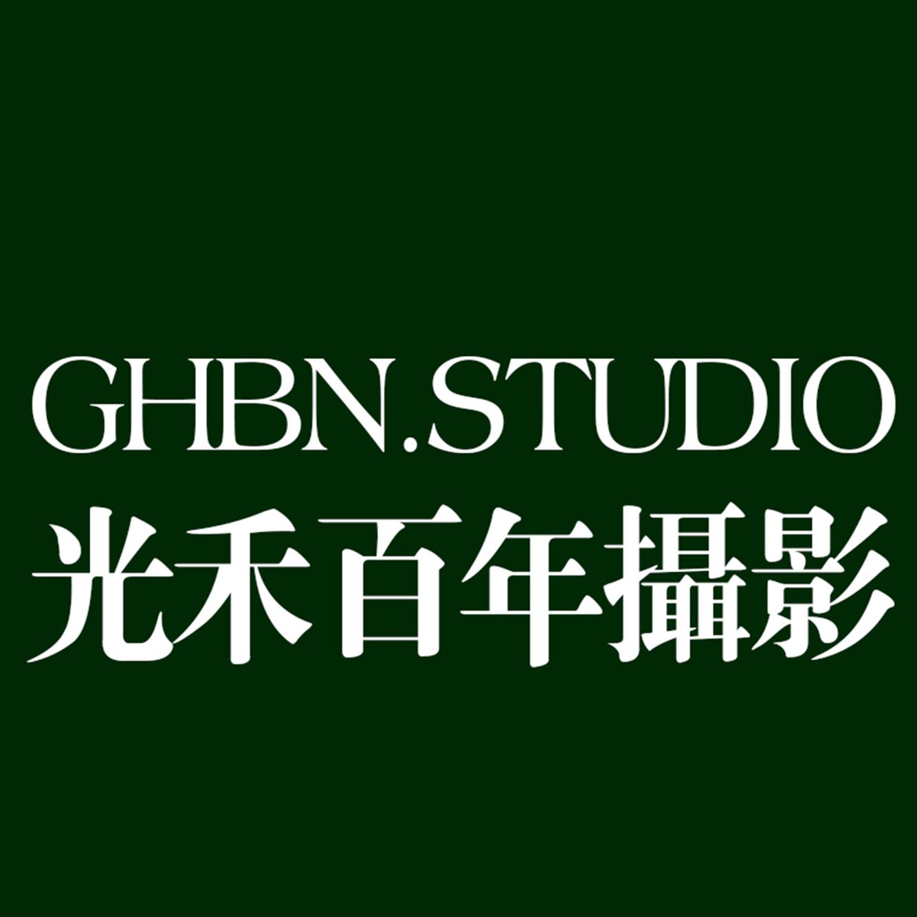 光禾百年高端摄影(福田岗厦)