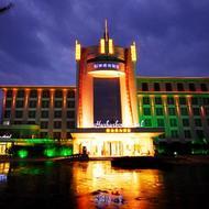 颐和港湾酒店
