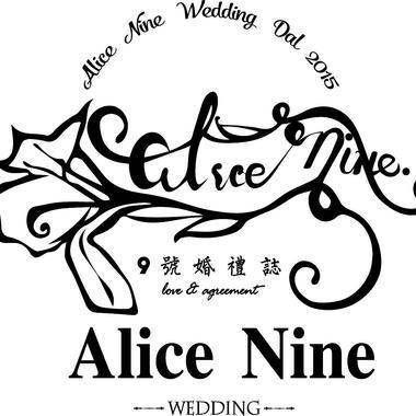 Alice Nine婚礼艺术空间