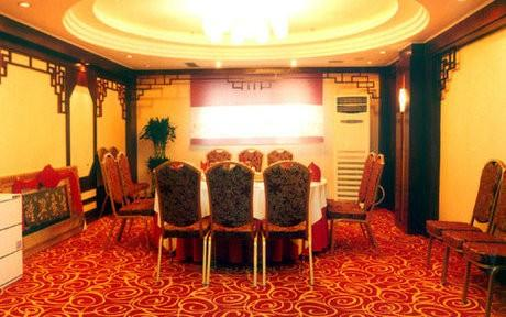 民航大酒店