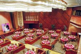 长安大饭店
