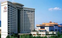 长安国际酒店
