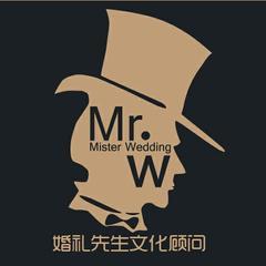 MR.Wedding (婚礼先生)