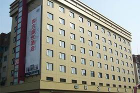 四方盛世酒店
