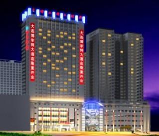 博尔特酒店