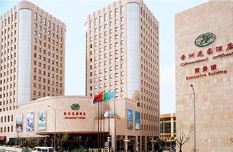 香洲花园酒店