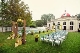 朝阳公园婚礼堂
