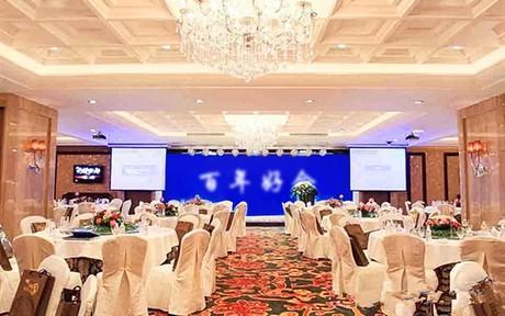 湖南柏郡酒店(长沙)